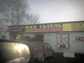2006_0418_004.jpg