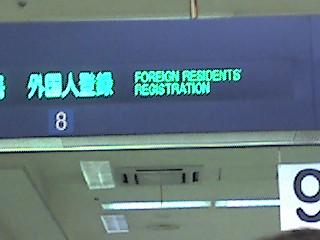 2006_0616_022.jpg