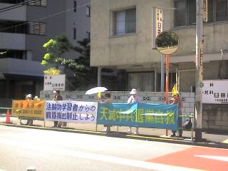 2006_0920_040.jpg